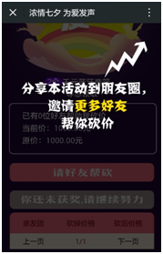 QQ图片20150915150707.png
