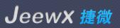 JeeWx微信管家